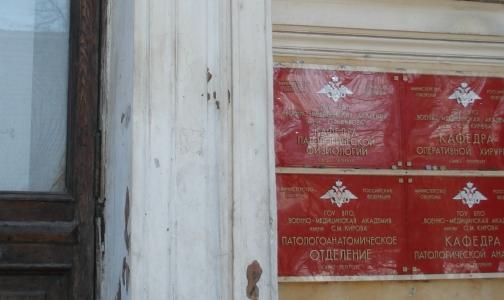 Фото №1 - Военные медики создадут в Петербурге онкоцентр и Всеармейский центр трансплантации