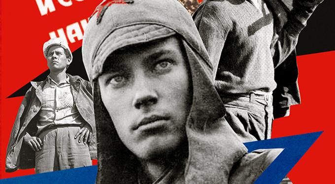 Павел Корчагин: герой с черно-белым взглядом на мир