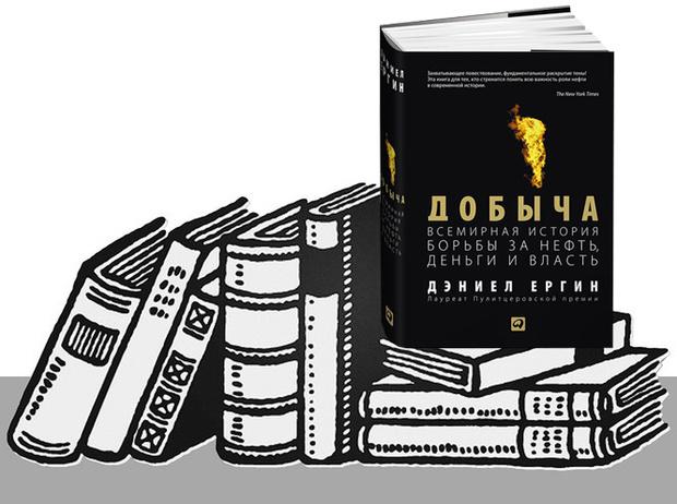Фото №10 - 10 книг, чтобы стать лучше во всем