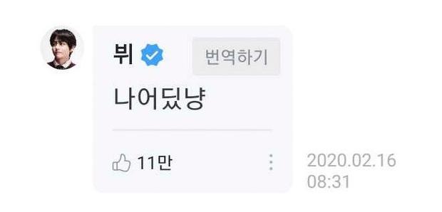Фото №3 - RM случайно сделал групповое фото BTS без Ви— тот обиделся