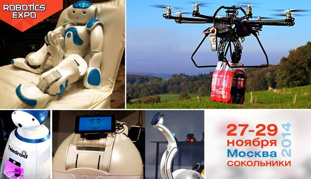 Фото №1 - «Наука в Фокусе» рекомендует: Robotics Expo 2014