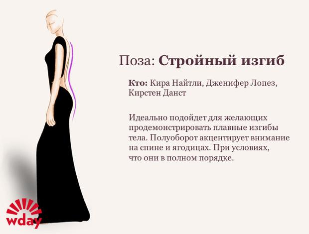 Фото №15 - Как встать, чтобы быть стройнее: позы актрис на «Оскаре»