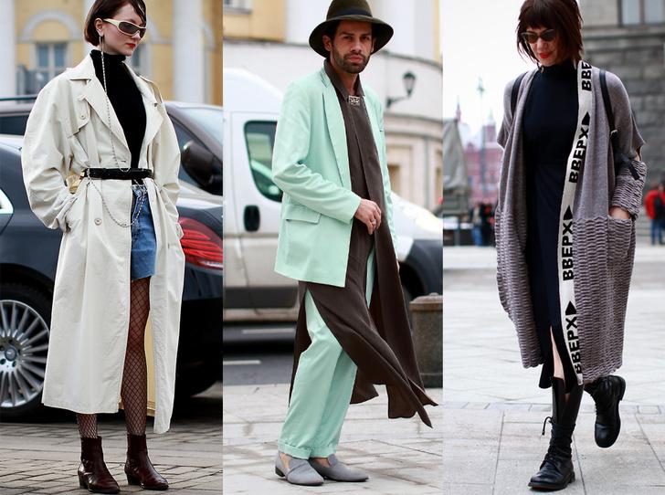 Фото №1 - Public talk: Street Style – 10 лет на улицах города