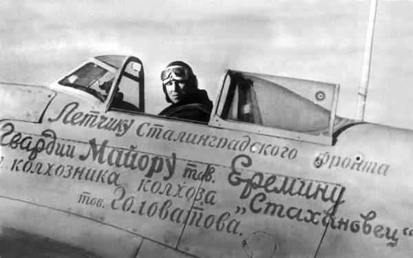 Командир 31-го ГвИАП (Сталинградская группа асов) майор Борис Еремин в кабине самолета Як-1, купленного колхозником Ферапонтом Головатом. Аэродром Солодовка, 20 декабря 1942 г.