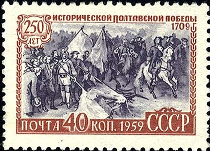 Фото №8 - Политическая филателия: марки, изменившие мир