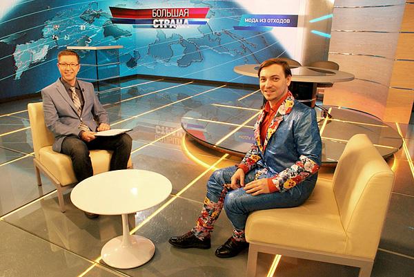 Фото №5 - Театр моды Артура Браже выступил на Экологической неделе в Москве