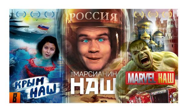 Фото №1 - «Трилогия бреда»— свежий обзор от Bad Comedian фильмов «Крымский мост», «Пришелец» и «Только не они»
