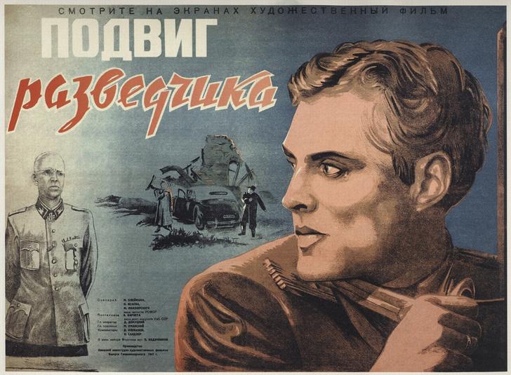 Фото №4 - Ночь кино в Музее Москвы