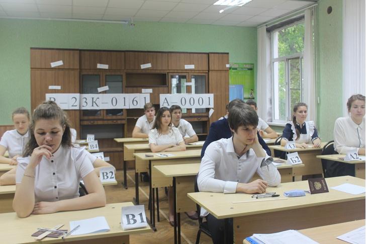 Фото №1 - В России начнут использовать ИИ для распознавания лиц на едином государственном экзамене