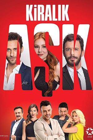 Фото №2 - Love vibe: Лучшие турецкие сериалы про любовь 💕
