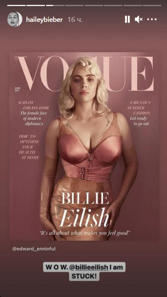 Фото №4 - Неожиданно сексуальная фотосессия Билли Айлиш сводит с ума интернет