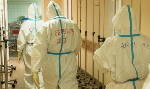 Фото №1 - Больше двух миллиардов рублей выплатили в Петербурге пострадавшим от COVID-19 медикам и их семьям