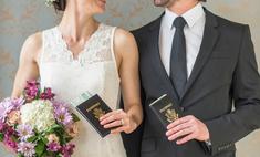 Свадьба и девичья фамилия: менять или не менять