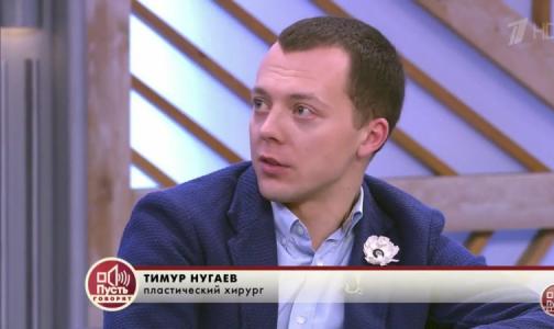 Фото №1 - В Петербурге оправдали пластического хирурга, на которого жаловались пациентки в шоу Андрея Малахова