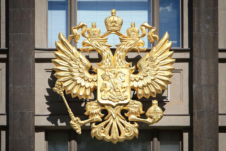 Фото №1 - Краткая история герба России