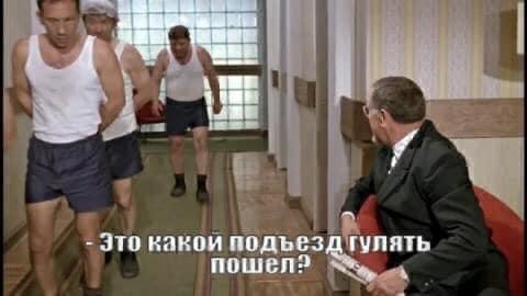 Фото №3 - Лучшие шутки о «прогулочном режиме» в Москве