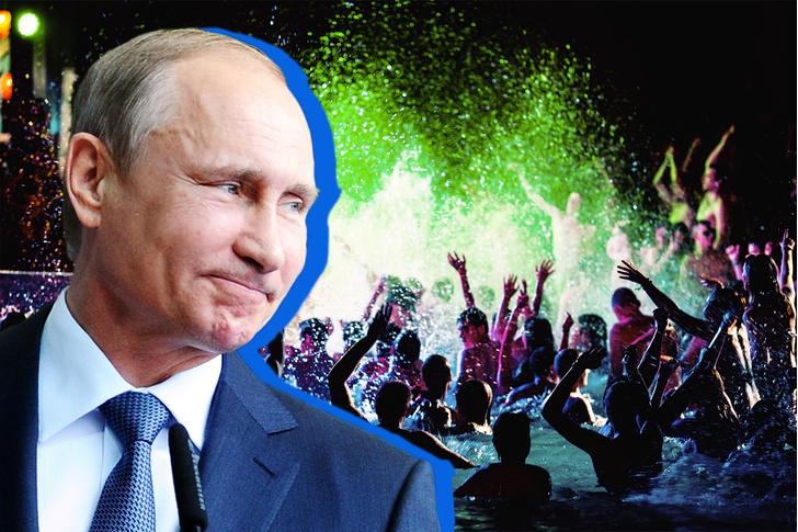 Фото №1 - Архитектор объяснил, что такое «склад грязи» и «аквадискотека» из видео «Дворец для Путина»