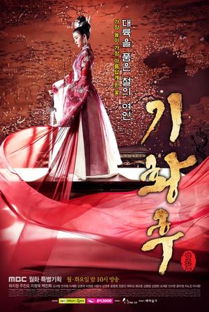 Фото №4 - Какие корейские сериалы посмотреть, пока ждешь новую дораму с Чжи Чан Уком