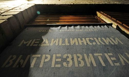 Фото №1 - Нужно ли возрождать в России медвытрезвители