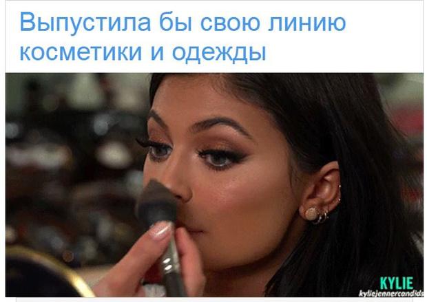 Фото №6 - Friday Fun: Редакция Elle Girl проходит тесты на сайте ElleGirl.ru