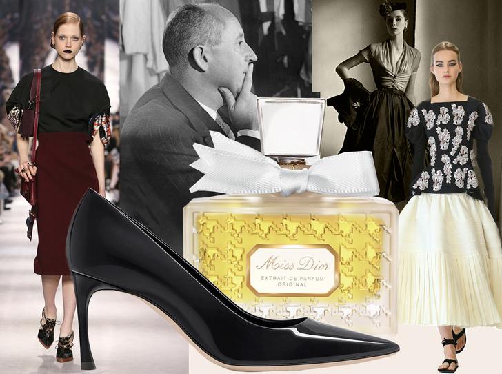 Фото №1 - Вещи-легенды: модное наследие Кристиана Диора