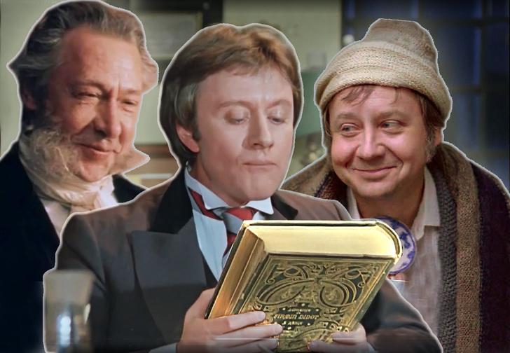 Фото №1 - 15 записей любимых советских актеров и актрис, читающих всеми любимые книги