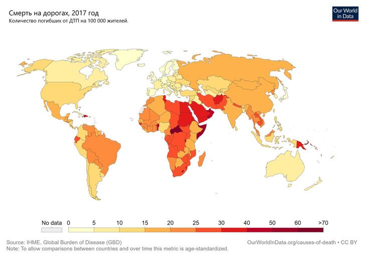 Фото №4 - Карта: количество смертей на дорогах в год