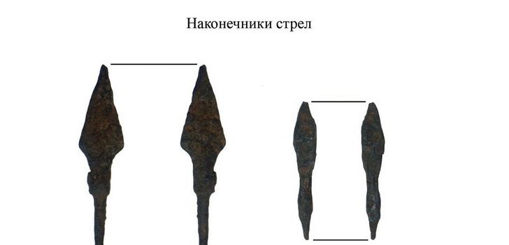 Фото №1 - На месте Куликовской битвы обнаружены новые артефакты