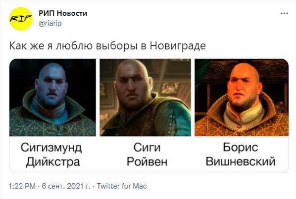 Фото №2 - Лучшие шутки и мемы про двойников депутата Бориса Вишневского