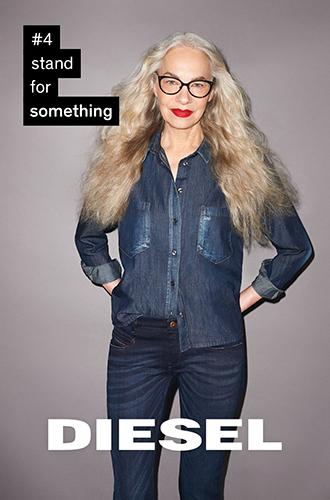 Фото №11 - Fashion-бюро прогнозов: какой будет мода будущего