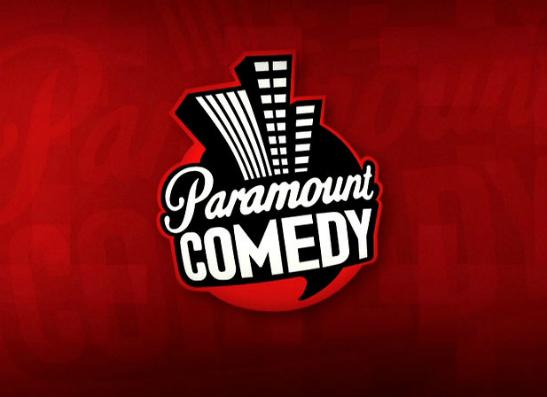 Фото №1 - Paramount Comedy Russia отмечает день рождения