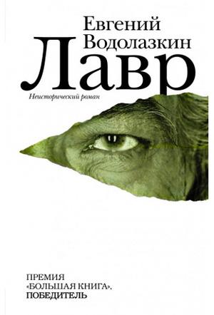 Фото №2 - Бомбически рекомендую! Актер Максим Лагашкин советует понравившиеся книги, сериалы и шоу