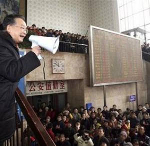 Фото №1 - Китай на грани гуманитарной катастрофы