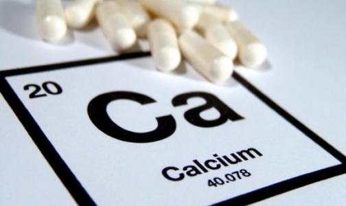 Фото №1 - Ученые обнаружили опасность БАДов с кальцием