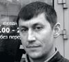 Фото №11 - Короли Севера: неожиданный Мурманск глазами местных жителей