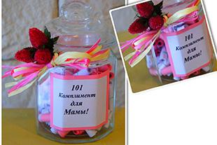 Фото №15 - 9 подарков своими руками для мамы, бабушки и сестренки