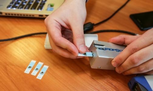 Фото №1 - В СПбГУ разработали экспресс-систему для быстрого определения аминов в крови