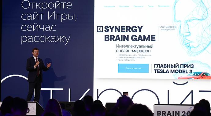Synergy Brain Game: довести мозг до состояния высокоскоростного компьютера