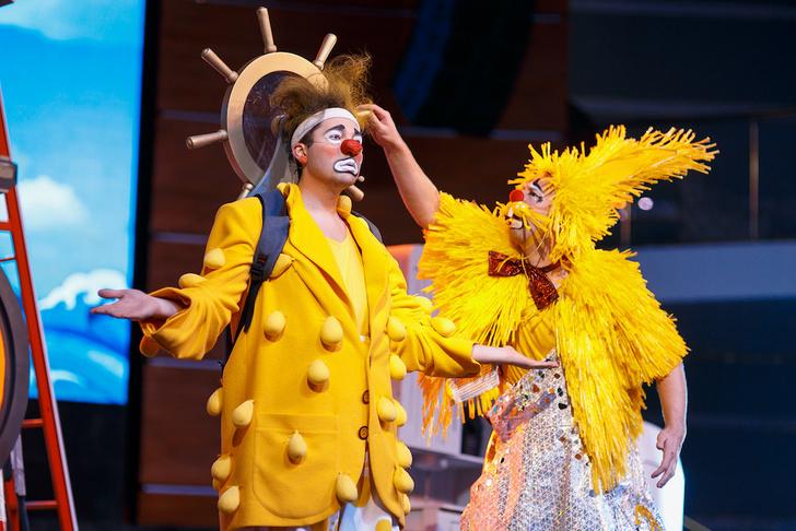 Фото №1 - «Жёлтый и Чёрный»: клоунское шоу Егора Дружинина