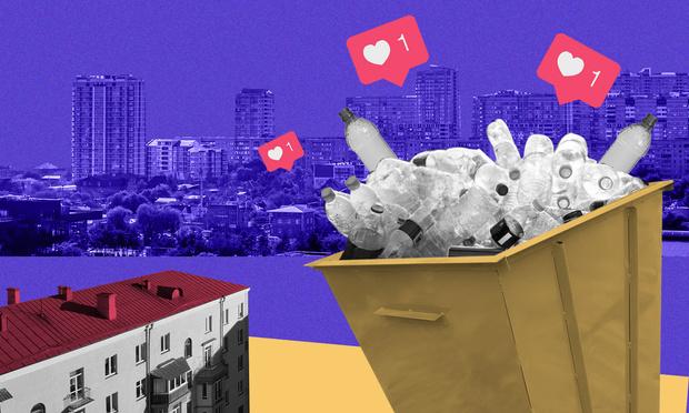 Фото №1 - Дели и вычитай: могут ли россияне сэкономить на раздельном сборе мусора?