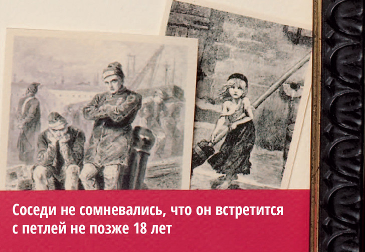 Фото №2 - Тот еще Видок: История знаменитого преступника, ставшего еще более знаменитым сыщиком