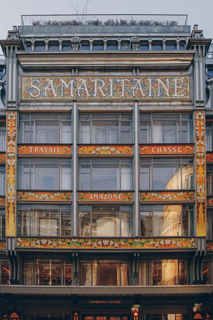 Фото №3 - В Париже открылся легендарный универмаг La Samaritaine