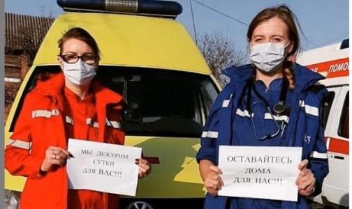 Фото №1 - Флэшмоб в соцсетях: Врачи мира объединились, чтобы призвать пациентов не выходить из дома