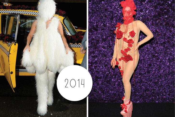 Эволюция стиля Леди Гаги: 2014 год