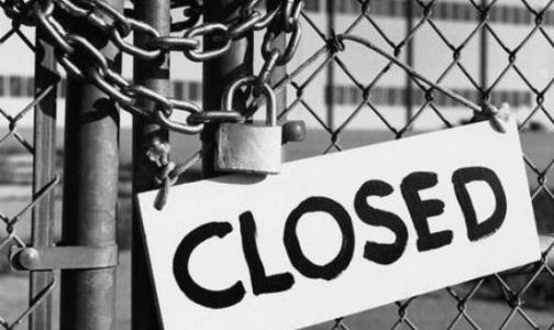 Фото №1 - В Петербурге закрывается психиатрическая больница — оптимизация