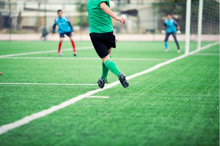 Фото №1 - В Парке Горького будет работать детская футбольная школа First Goal