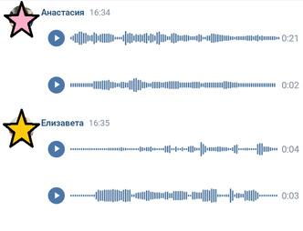 Фото №20 - История ВКонтакте в картинках и мемах