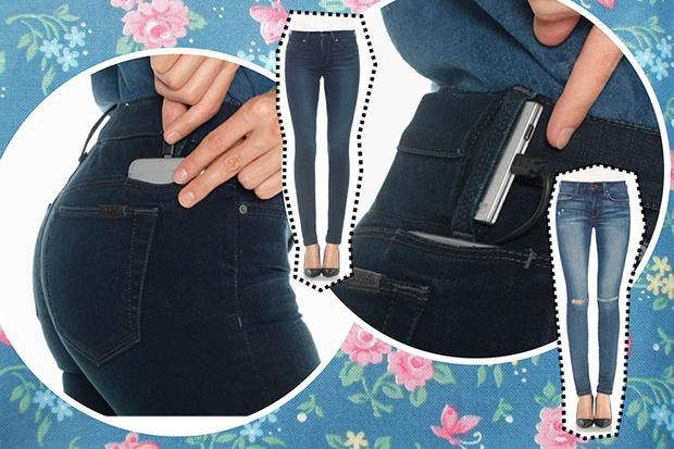 Фото №2 - WOW! Появились джинсы, которые могут зарядить твой телефон