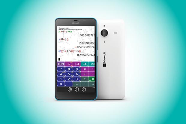 Калькулятор приложение