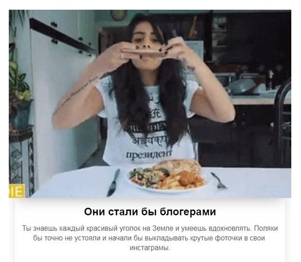 Фото №7 - Friday Fun: Редакция Elle Girl проходит тесты на сайте ElleGirl.ru